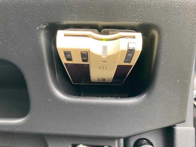 カスタム X SA 社外フルセグTVナビ ETC車載器 プッシュスタート スマートキー アイドリングストップ機能搭載 衝突軽減サポート機能 横滑り防止システム(36枚目)