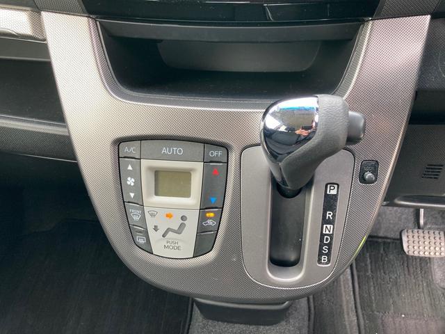 カスタム X SA 社外フルセグTVナビ ETC車載器 プッシュスタート スマートキー アイドリングストップ機能搭載 衝突軽減サポート機能 横滑り防止システム(41枚目)