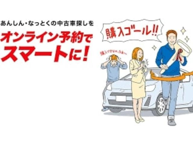 G ユーザー買取車(58枚目)