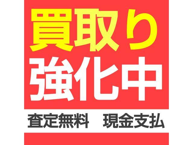 PZターボ ユーザー買取車 フォグランプ 片側パワースライドドア(57枚目)