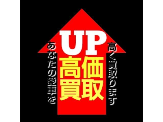 PZターボ ユーザー買取車 フォグランプ 片側パワースライドドア(58枚目)
