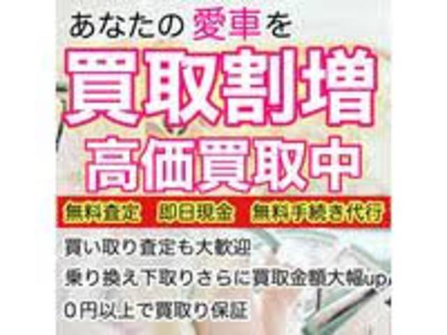 PZターボ ユーザー買取車 フォグランプ 片側パワースライドドア(66枚目)