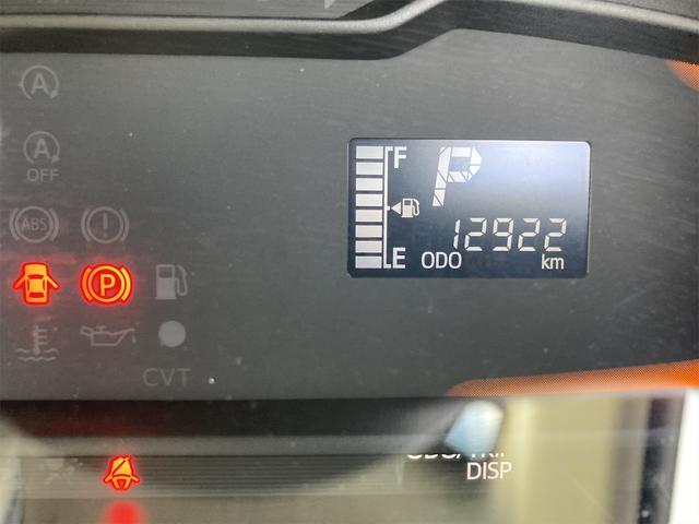 L 走行1万キロ台 本土車(37枚目)