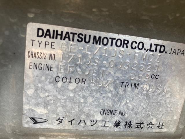 ジーノS マニュアル5速 ターボ車(29枚目)
