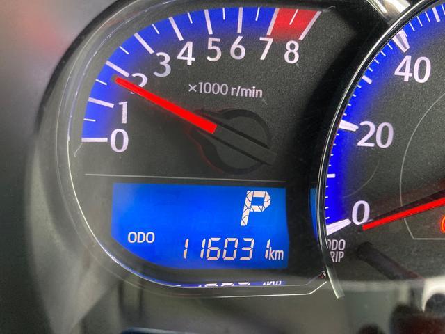 カスタム X SA プッシュスタート LEDヘッドライト フォグランプ リアワイパー アイドリングストップ ブレーキアシスト(31枚目)