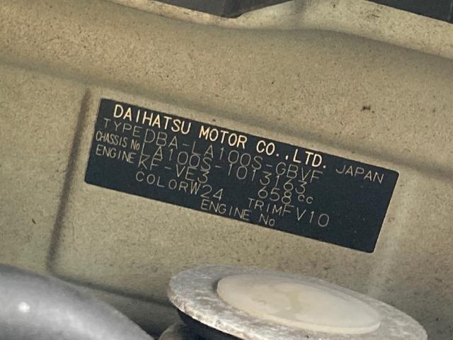 カスタム X SA プッシュスタート LEDヘッドライト フォグランプ リアワイパー アイドリングストップ ブレーキアシスト(35枚目)
