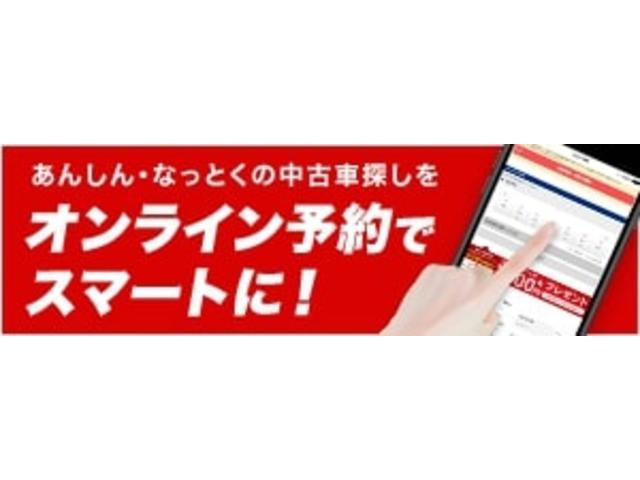 G・Lパッケージ ユーザー買取(54枚目)