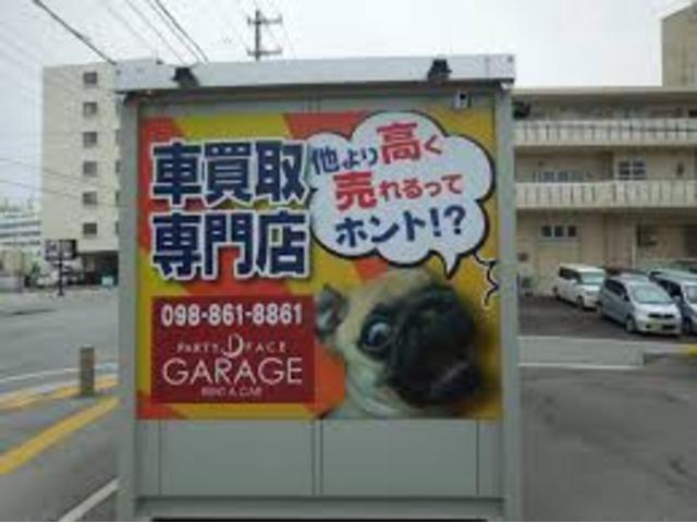 G・Lパッケージ ユーザー買取(62枚目)