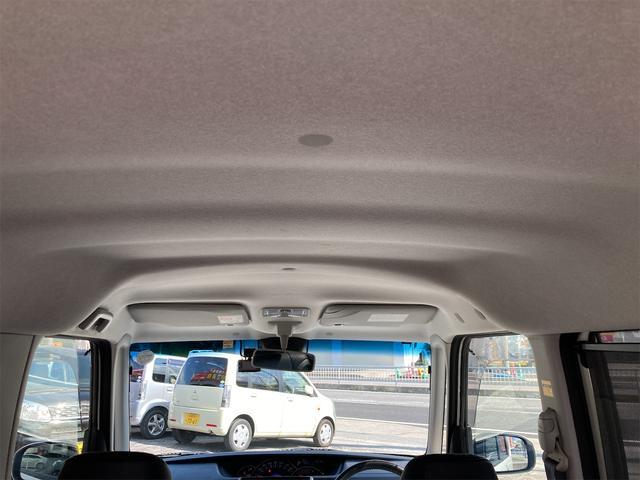 カスタムRS トップエディションSAIII ユーザー買取 女性ワンオーナー バックカメラ 純正フルセグTVナビ Bluetooth対応 スマートキー プッシュスタート 衝突軽減サポート付き 横滑り防止機能 アイドリングストップ機能(21枚目)