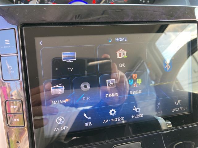 カスタムRS トップエディションSAIII ユーザー買取 女性ワンオーナー バックカメラ 純正フルセグTVナビ Bluetooth対応 スマートキー プッシュスタート 衝突軽減サポート付き 横滑り防止機能 アイドリングストップ機能(45枚目)