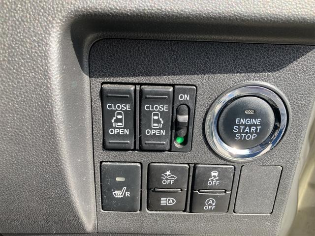 カスタムRS トップエディションSAIII ユーザー買取 女性ワンオーナー バックカメラ 純正フルセグTVナビ Bluetooth対応 スマートキー プッシュスタート 衝突軽減サポート付き 横滑り防止機能 アイドリングストップ機能(51枚目)