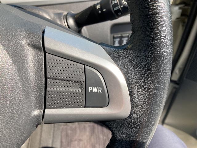 カスタムRS トップエディションSAIII ユーザー買取 女性ワンオーナー バックカメラ 純正フルセグTVナビ Bluetooth対応 スマートキー プッシュスタート 衝突軽減サポート付き 横滑り防止機能 アイドリングストップ機能(54枚目)