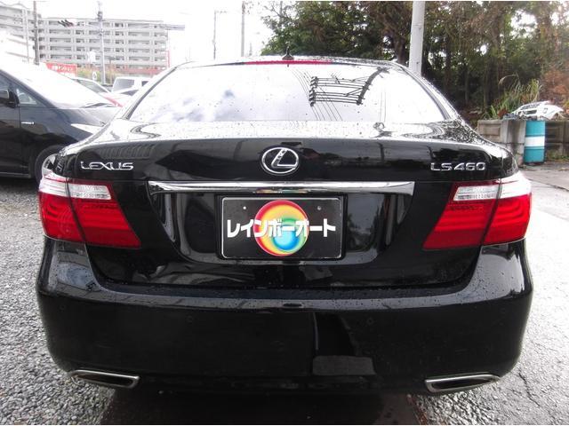 「レクサス」「LS」「セダン」「沖縄県」の中古車7