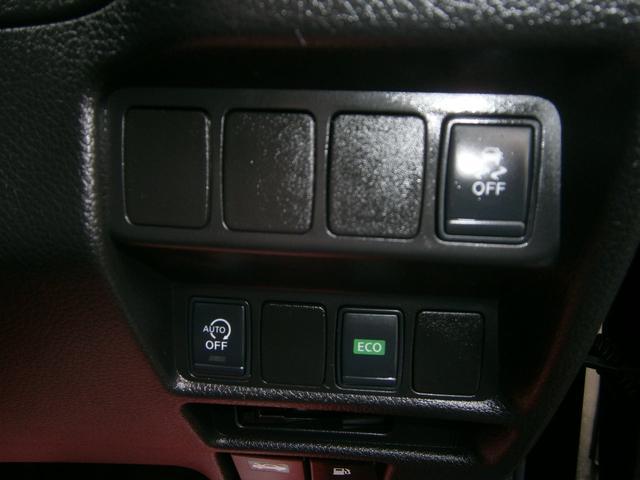 DVC(横滑り防止)、アイストップスイッチ、エコモードスイッチ
