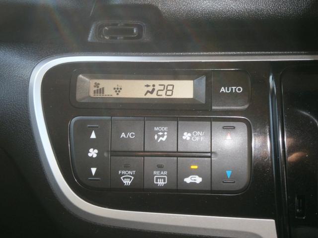 プラズマイオンクラスター付きオートエアコンコントロールスイッチ