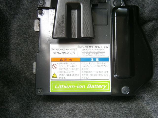 エネチャージリチウムバッテリー