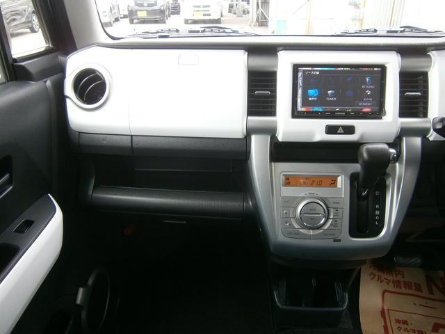 「マツダ」「フレアクロスオーバー」「コンパクトカー」「沖縄県」の中古車25