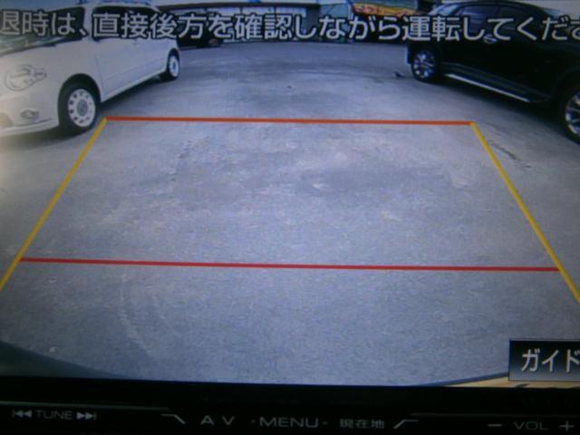 「マツダ」「フレアクロスオーバー」「コンパクトカー」「沖縄県」の中古車31