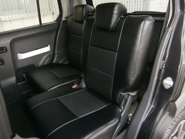 「マツダ」「フレアクロスオーバー」「コンパクトカー」「沖縄県」の中古車45