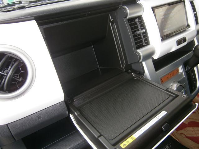 「マツダ」「フレアクロスオーバー」「コンパクトカー」「沖縄県」の中古車49