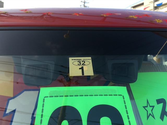 「スズキ」「スペーシアカスタムZ」「コンパクトカー」「沖縄県」の中古車26