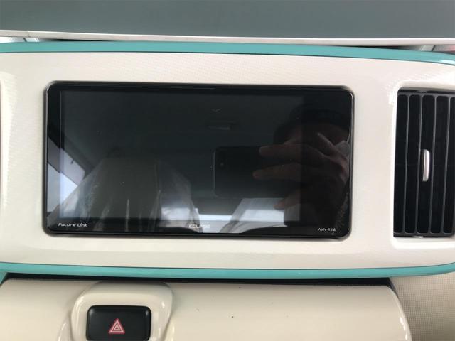 Gメイクアップリミテッド SAIII 社外ナビ スマートアシスト 両側パワースライドドア バックカメラ LEDヘッドライト スマートキー プッシュスタート TV/ナビ(13枚目)