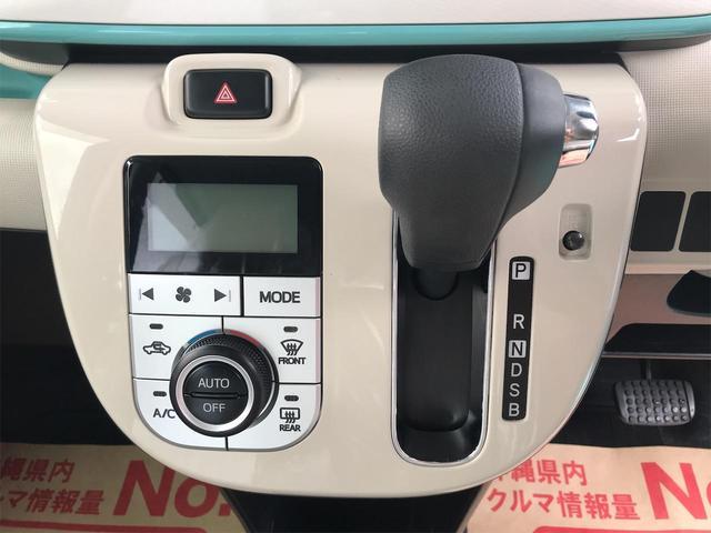 Gメイクアップリミテッド SAIII 社外ナビ スマートアシスト 両側パワースライドドア バックカメラ LEDヘッドライト スマートキー プッシュスタート TV/ナビ(14枚目)