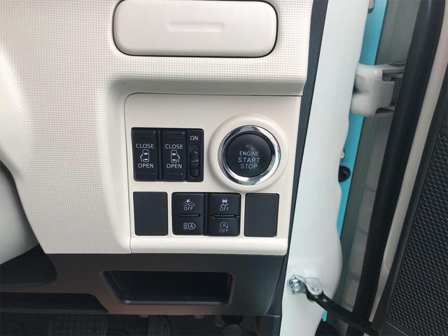 Gメイクアップリミテッド SAIII 社外ナビ スマートアシスト 両側パワースライドドア バックカメラ LEDヘッドライト スマートキー プッシュスタート TV/ナビ(16枚目)