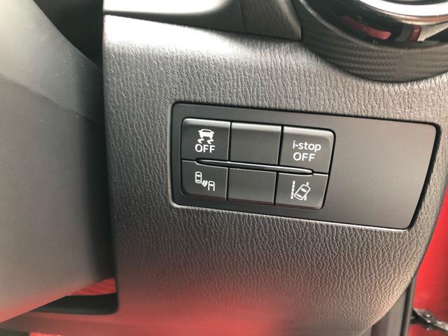 XDツーリング ナビ TV DVD Bluetooth バックカメラ LEDライト 内外装程度良し(16枚目)