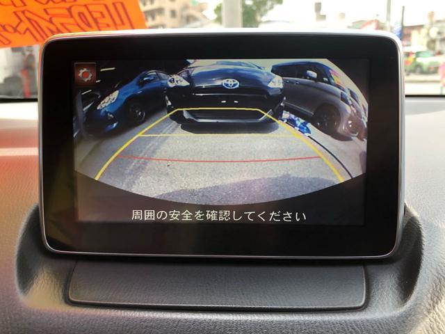 XDツーリング ナビ TV DVD Bluetooth バックカメラ LEDライト 内外装程度良し(24枚目)