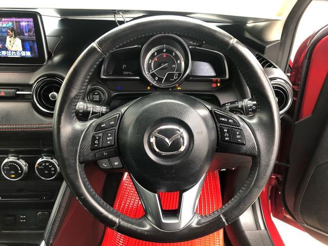XDツーリング 車検込み 内外装程度良し 2年保証付き(15枚目)