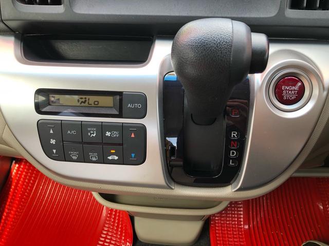 「ホンダ」「N-WGN」「コンパクトカー」「沖縄県」の中古車25