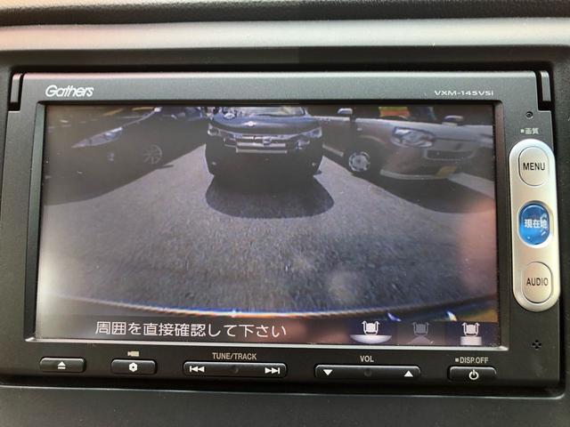 「ホンダ」「N-WGN」「コンパクトカー」「沖縄県」の中古車29