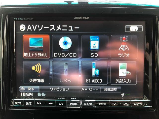 2.4Z ゴールデンアイズ ナビ TV DVD Bluetooth バックカメラ 後席モニター クリアランスソナー(33枚目)