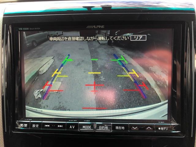 2.4Z ゴールデンアイズ ナビ TV DVD Bluetooth バックカメラ 後席モニター クリアランスソナー(34枚目)