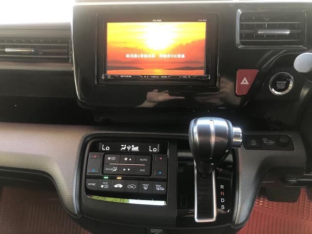 スパーダ・クールスピリット ナビ TV DVD Bluetooth バックカメラ 後席モニター付き(37枚目)