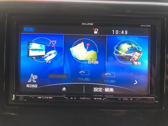 スパーダ・クールスピリット ナビ TV DVD Bluetooth バックカメラ 後席モニター付き(39枚目)