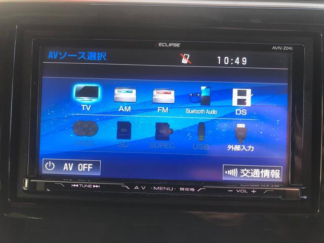 スパーダ・クールスピリット ナビ TV DVD Bluetooth バックカメラ 後席モニター付き(40枚目)