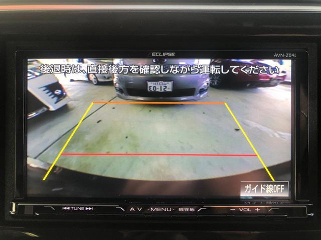 スパーダ・クールスピリット ナビ TV DVD Bluetooth バックカメラ 後席モニター付き(41枚目)