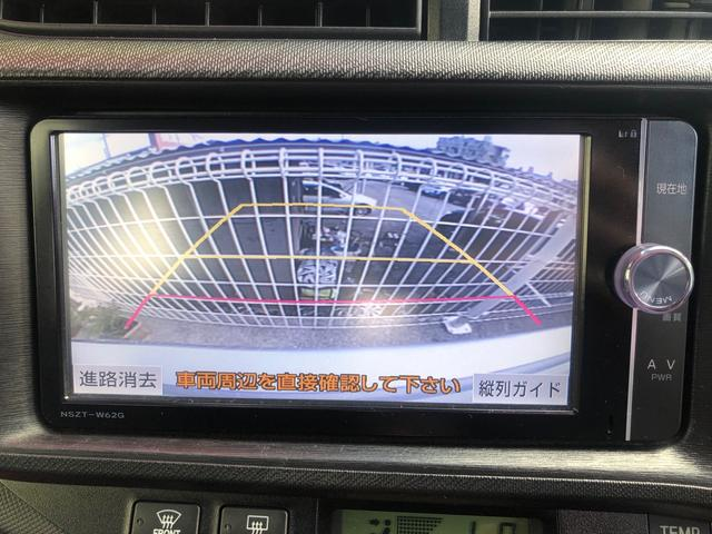 G ナビ TV DVD Bluetooth バックカメラ(31枚目)