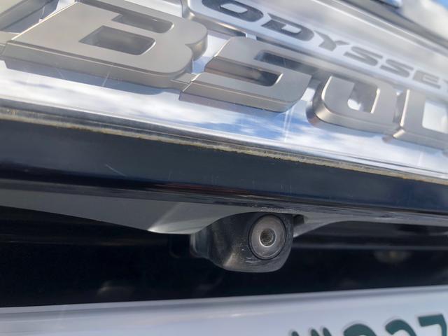 アブソルート ナビ TV DVD Bluetooth バックカメラ ハーフレザーシート 後席モニター付き(10枚目)