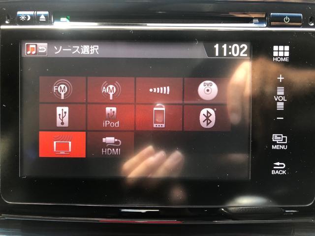 アブソルート ナビ TV DVD Bluetooth バックカメラ ハーフレザーシート 後席モニター付き(39枚目)
