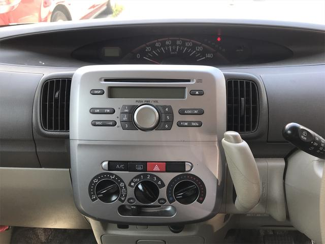 X キーフリー ベンチシート CD 左側パワースライドドア 盗難防止装置(25枚目)