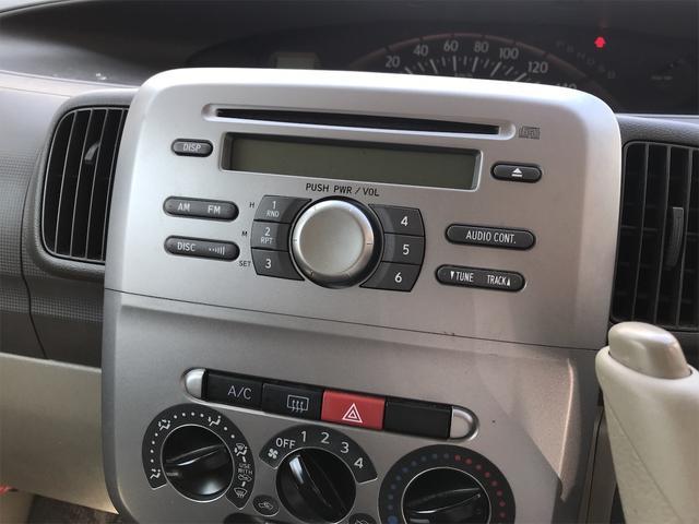 X キーフリー ベンチシート CD 左側パワースライドドア 盗難防止装置(26枚目)