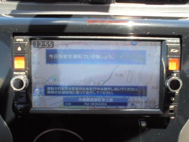 ハイウェイスター G アラウンドビューモニター(12枚目)