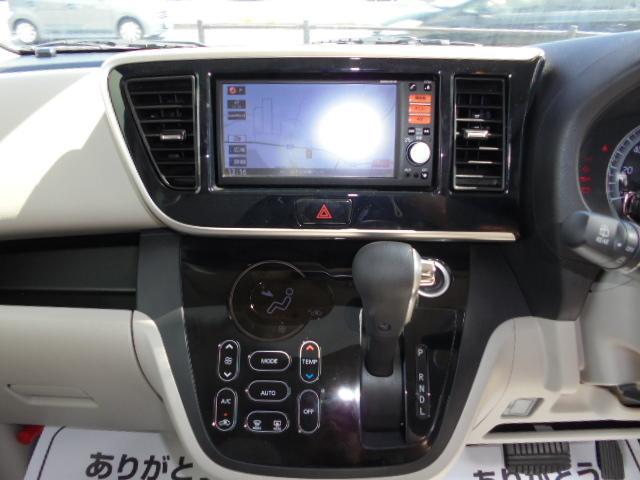 「日産」「デイズルークス」「コンパクトカー」「沖縄県」の中古車13