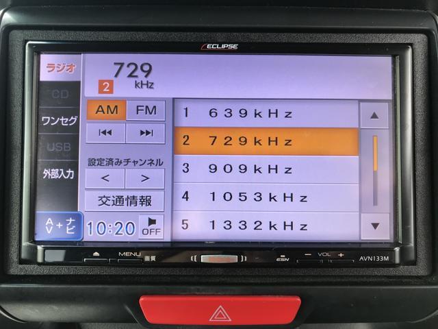 ホンダ N BOX G SSパッケージ ワンオーナー 両側パワースライド ETC