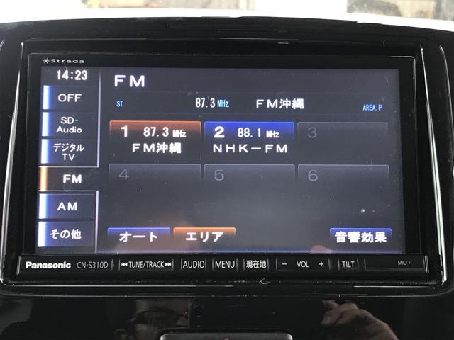 スズキ スペーシアカスタム XS レーダーブレーキ パワースライド 社外ナビ TV
