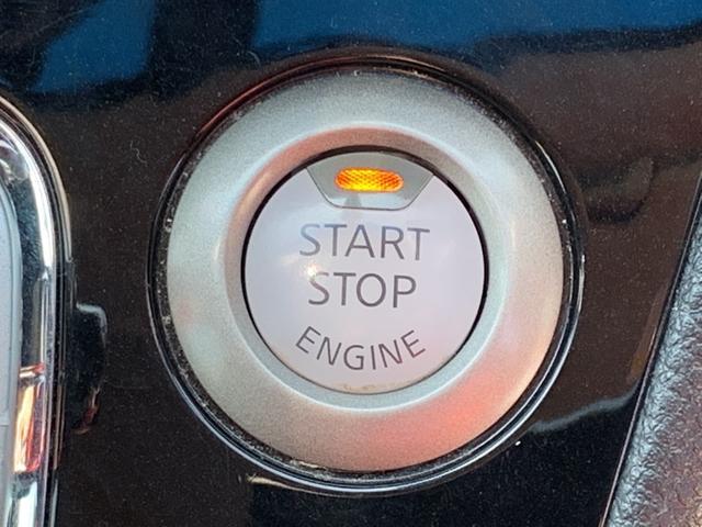 楽々エンジンプッシュスタート