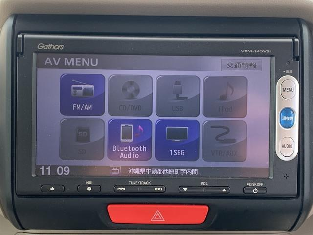 G 純正インターナビ ワンセグTV DVD再生 Buluetooth ドライブレコーダー エンジンプッシュスタート スマートキー ETC(13枚目)